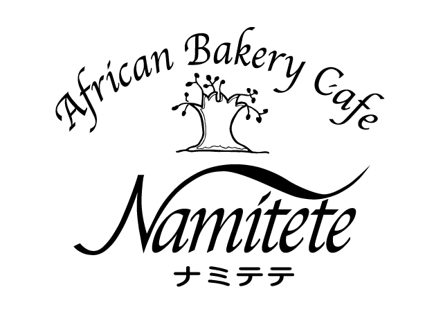 African Bakery Cafe Namitete