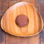 香ばしいヘーゼルチョコクリーム。ココアがふぁ~と降り積もったパン!