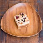 ライ麦粉50%使用して決め手は黒いちじくとアーモンド!手で4っつに分けられるハードパン。