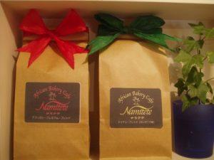 オリジナルコーヒー豆